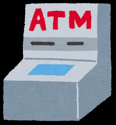 【新東名】ゆうちょ銀行のATMがあるサービスエリアはどこ?
